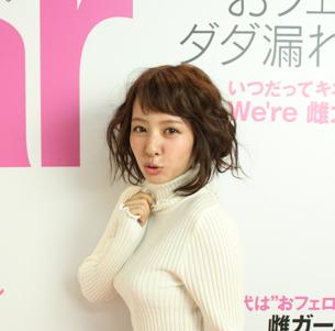 元NMB48の山田菜々さんがおフェロメークで表紙撮影に挑戦 ...